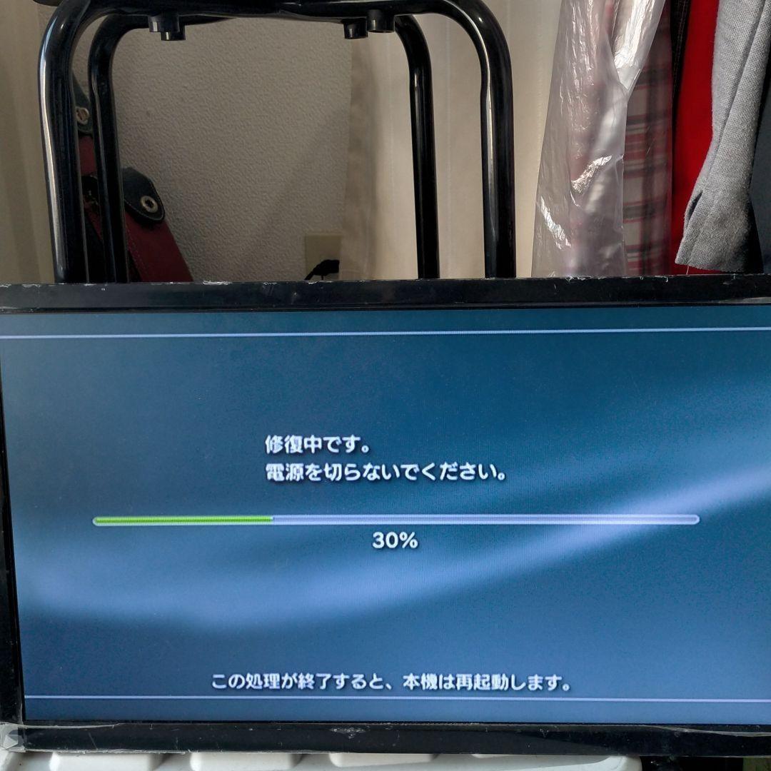 プレイステーション3 本体 CECH-L00 ジャンク品