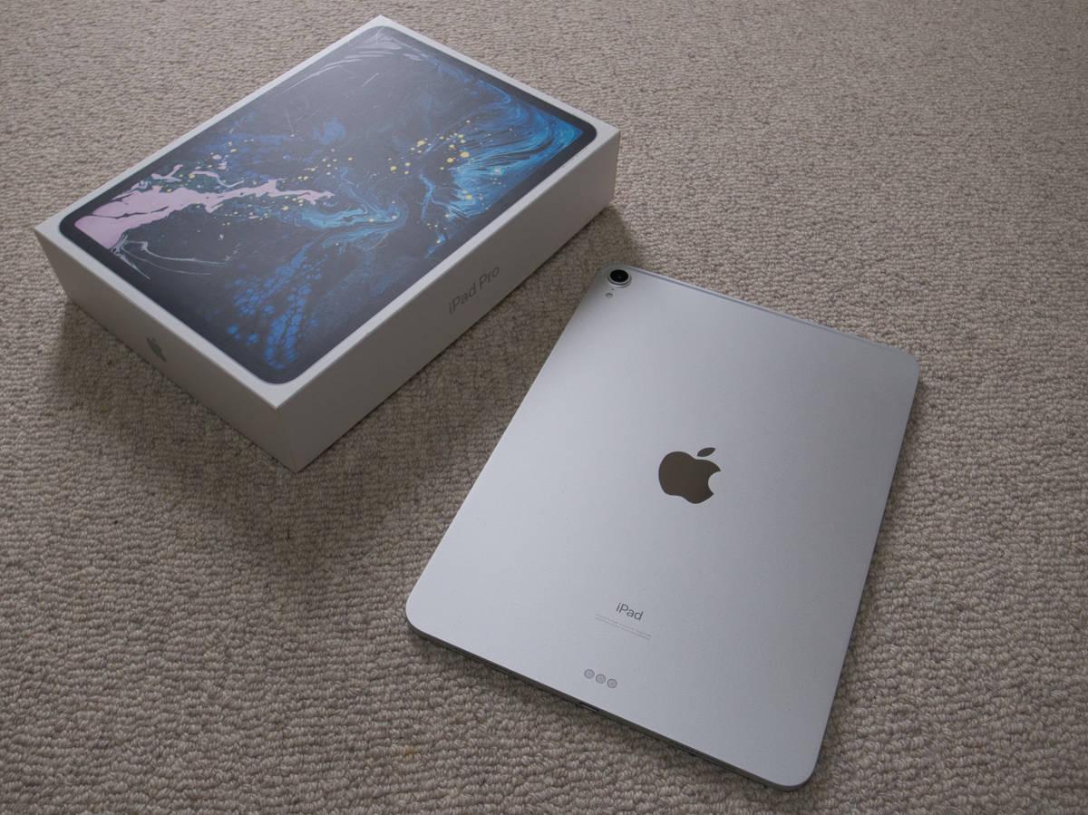 iPad Pro (2018) 11-inch 256GB Wi-Fi シルバー MTXR2J/A