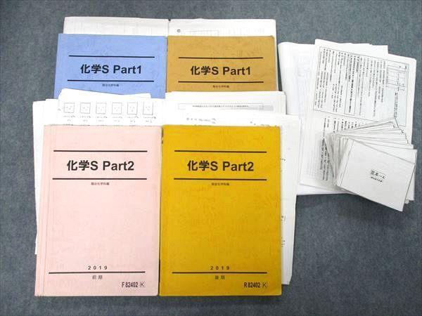 計4冊の情報