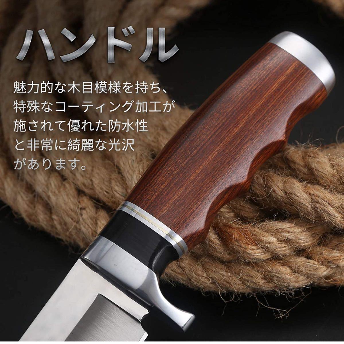 シースナイフ