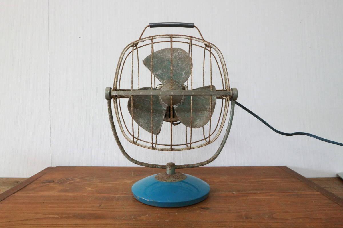 動作品 FUJI DENKI 富士電機 FIJI BABY FAN 3枚羽根 20cm 扇風機 昭和レトロ アンティーク 追加画像有り SA-1423_画像1