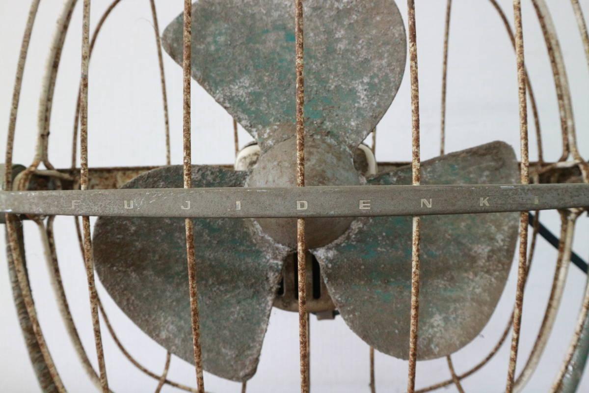 動作品 FUJI DENKI 富士電機 FIJI BABY FAN 3枚羽根 20cm 扇風機 昭和レトロ アンティーク 追加画像有り SA-1423_画像3