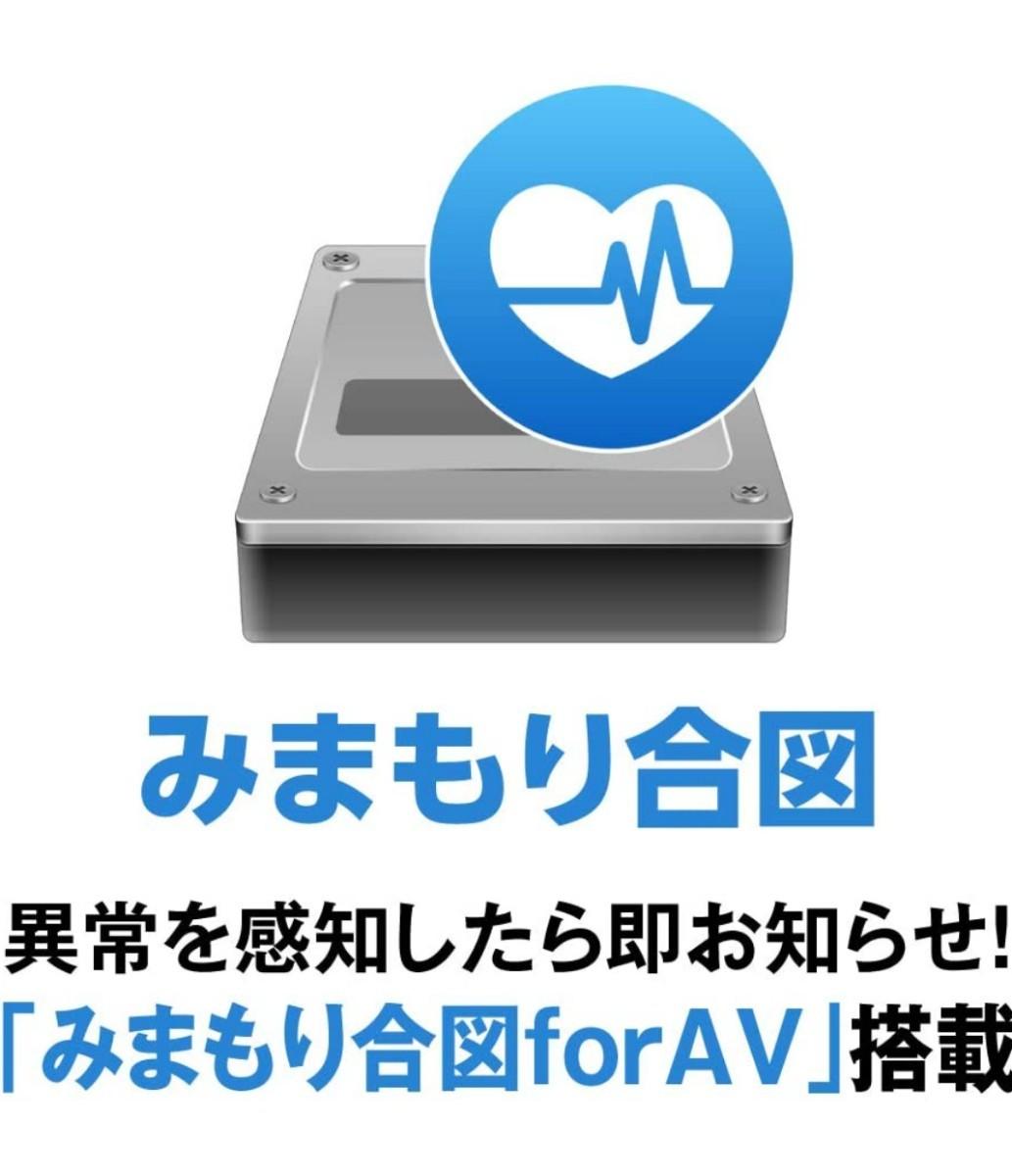 BUFFALO USB3.1(Gen.1)対応 みまもり合図 外付けHDD 2TB ブラック HD-LDS2.0U3-BA