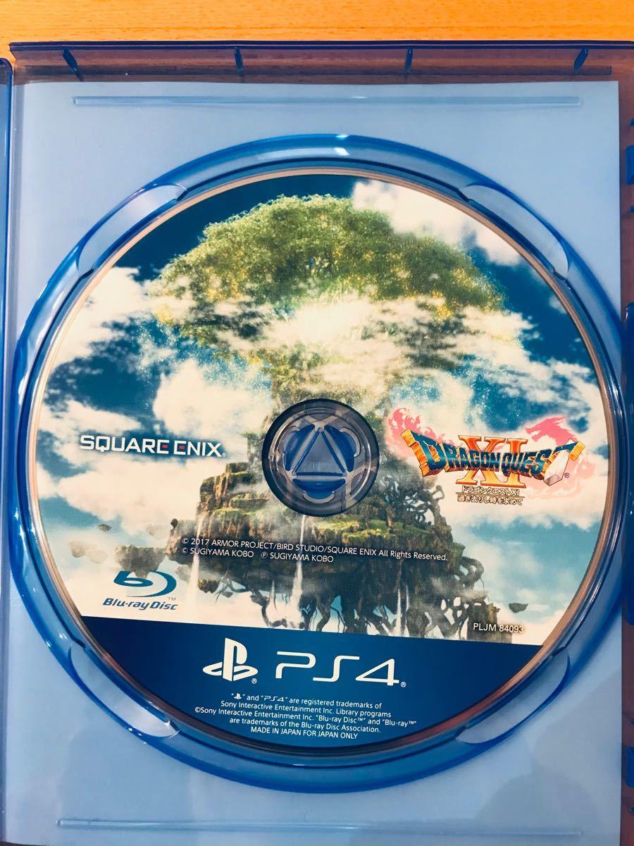 【PS4】ドラゴンクエスト11 過ぎ去りし時をを求めて