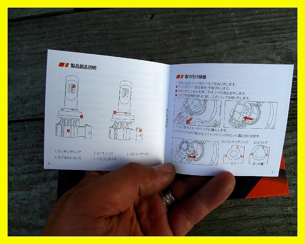 【M】H11 キャンセラー付 黄色 LED フォグ BMW 外車 AUDI メルセデス 未使用新品 _画像4