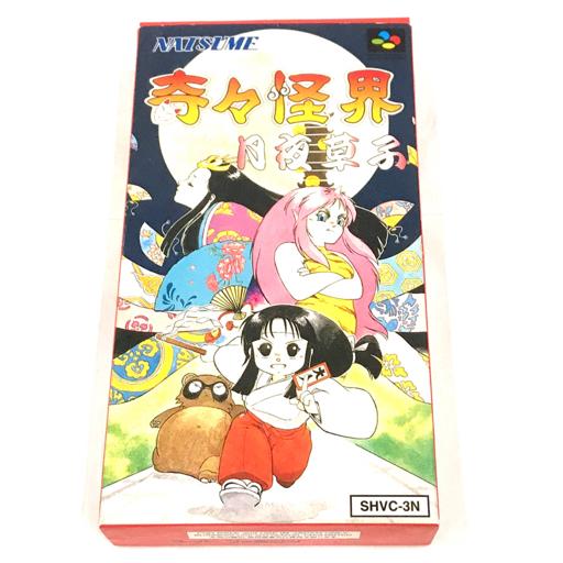 SFC 奇々怪界 月夜草子 保存箱 説明書付き ゲームソフト スーパーファミコン QY052-57