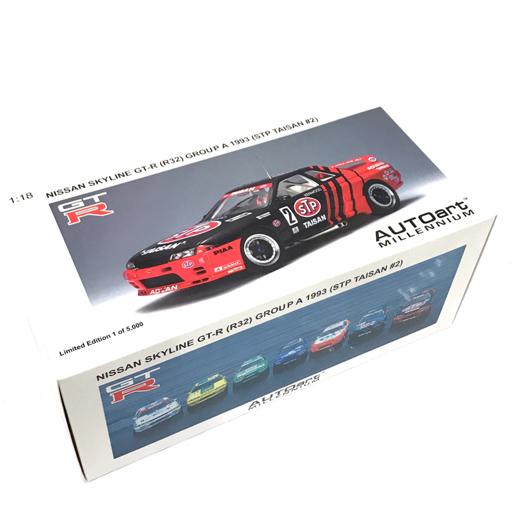 AUTOart オートアート ミレニアム 1/18 NISSAN スカイライン GT-R R32 GROU P A 1993 ATP TAISAN#2 モデルカー