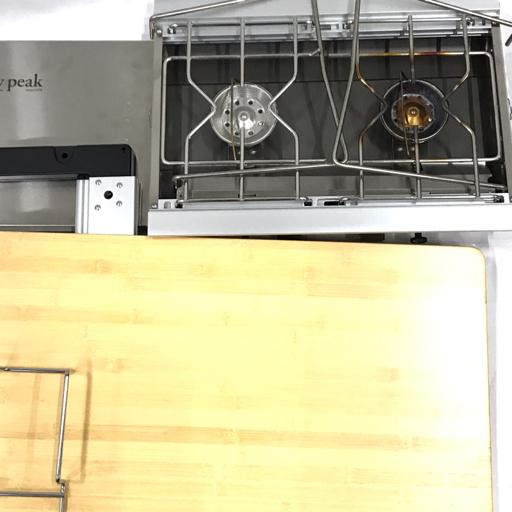 1円 Snow Peak GS-230 ギガパワーツーバーナー マルチファンクションテーブル竹 等 アウトドア用品 まとめセット_画像3