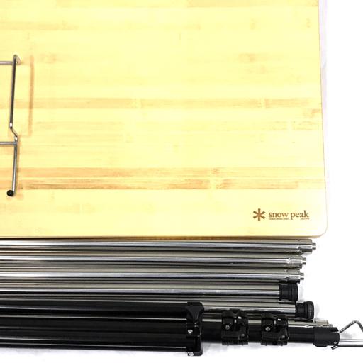 1円 Snow Peak GS-230 ギガパワーツーバーナー マルチファンクションテーブル竹 等 アウトドア用品 まとめセット_画像5