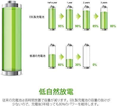 ★2時間セール価格★単4電池1100mAh 10本パック EBL 単4形充電池 カラフル充電式ニッケル水素電池1100mAh 1_画像7