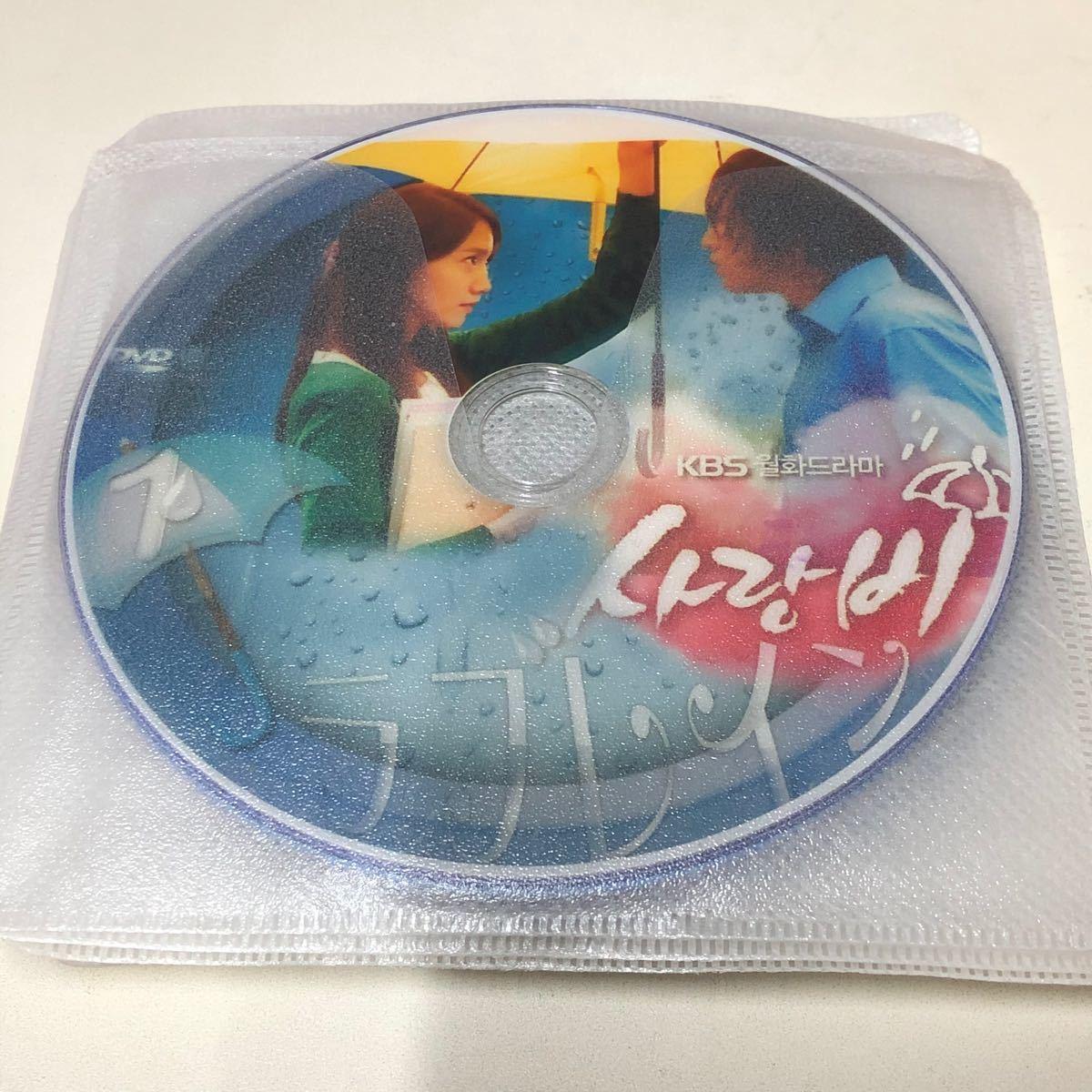 韓国ドラマ 【ラブレイン】 全話DVD10枚組
