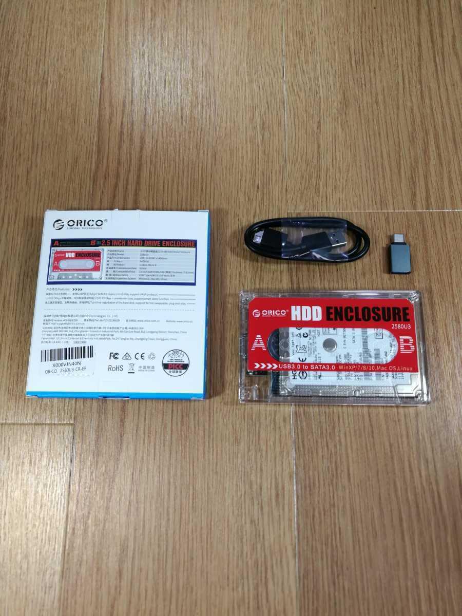 【B651】送料無料 HDD 500GB SATA 2.5インチ 5400rpm 9.5mm USB3.0 ( HGST HTS541050A9E680 カセットテープ 透明ケース 正常品 空と鈴 )