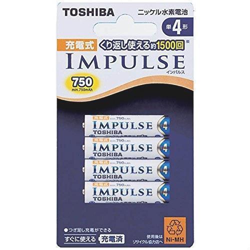 未使用・すぐ発送 TOSHIBA ニッケル水素電池 充電式IMPULSE 単4形充電池(min.750mAh) 4本 TNH-4A 4P_画像1