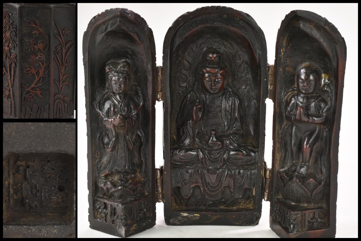 三生蔵 乾隆年製 款 厨子 木造漆塗 佛光普照 観音開 3体 観音菩薩坐像 木雕 仏像 佛像 仏具 縁起物 中国仏教古美術 F904482