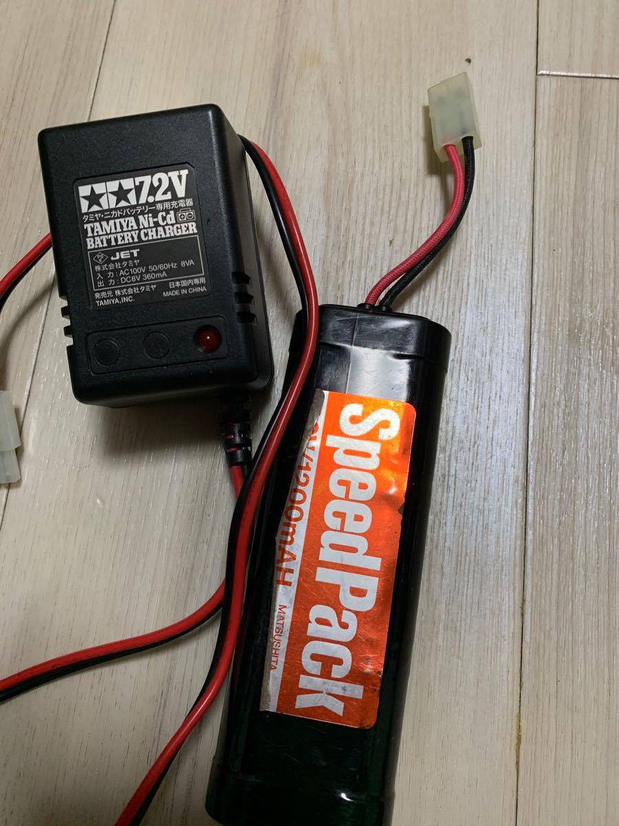 タミヤ ラジコン用 ニカドバッテリー電池とタミヤ純正充電器!