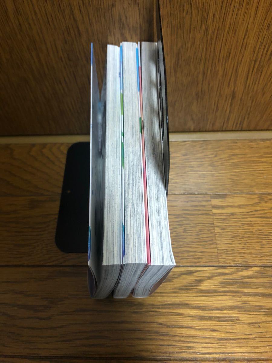 【全巻初版】ちびっこ賢者、LV1から異世界でがんばります!全巻1〜3巻セット