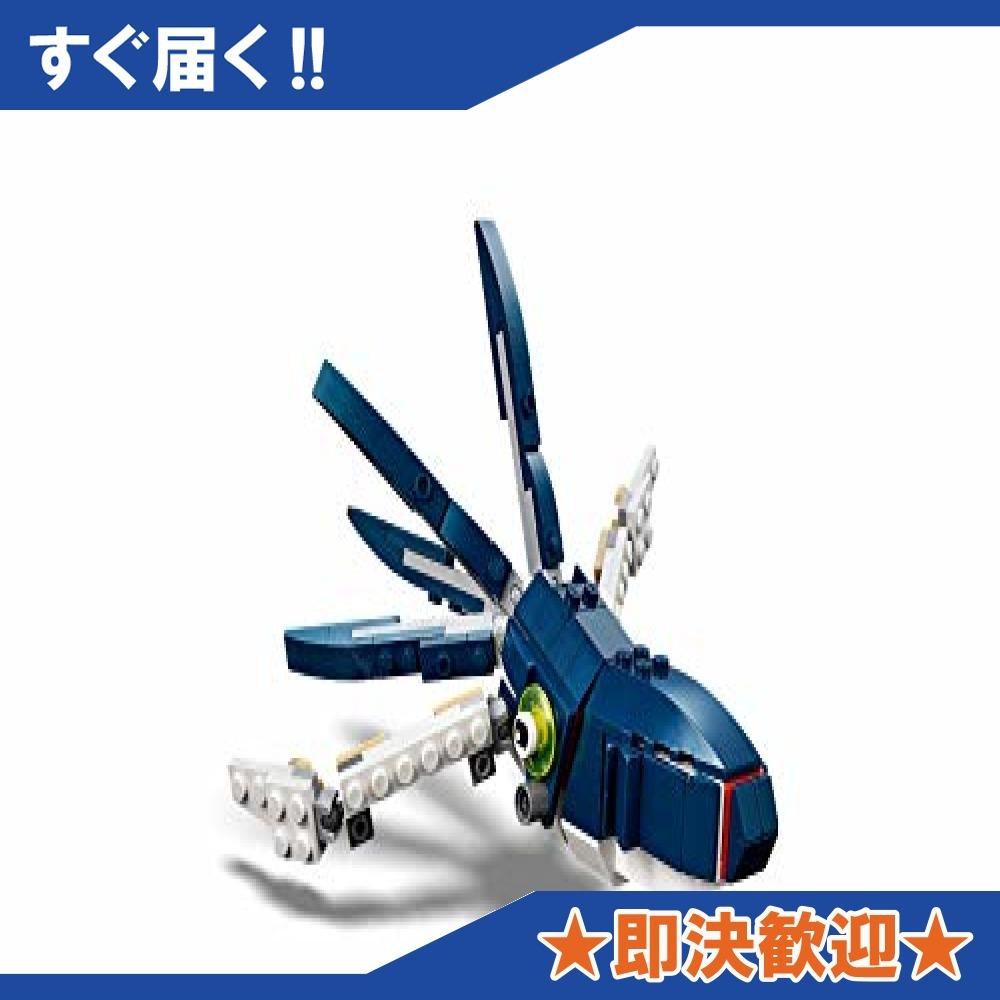 【即決 新品 残り僅か】レゴLEGO) クリエイター 深海生物 31088 知育玩具 ブロック おもちゃ 女の子 男の子_画像6