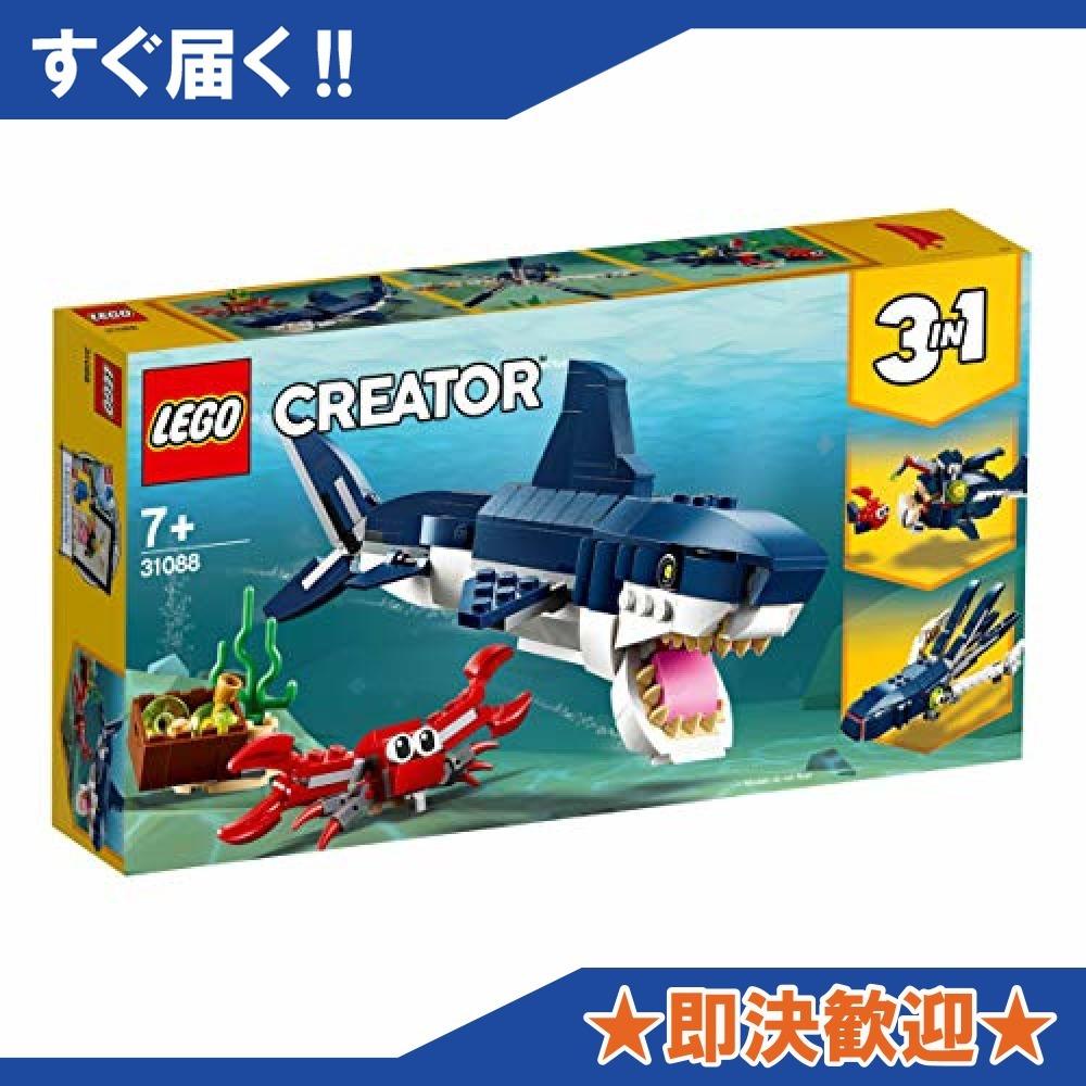 【即決 新品 残り僅か】レゴLEGO) クリエイター 深海生物 31088 知育玩具 ブロック おもちゃ 女の子 男の子_画像9