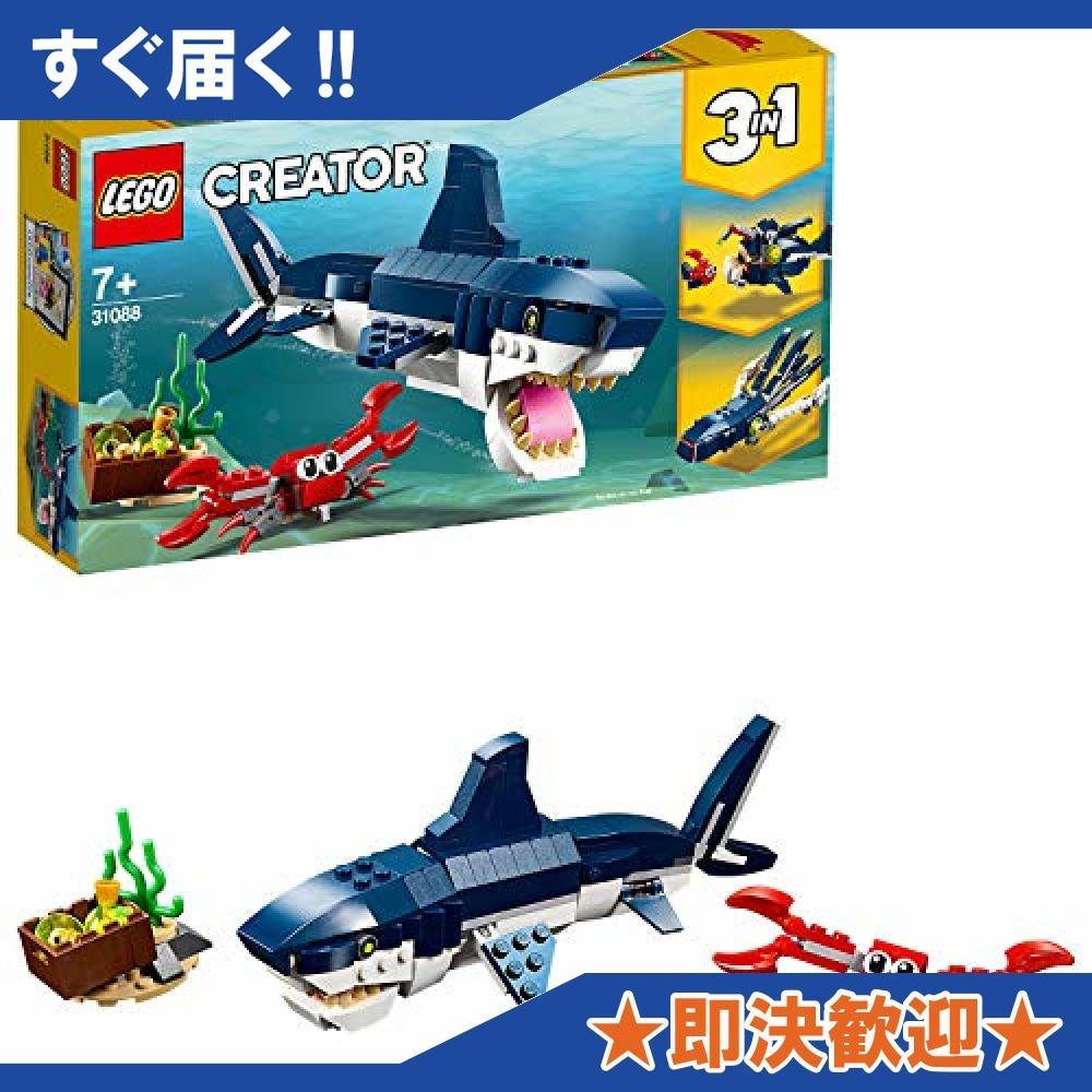 【即決 新品 残り僅か】レゴLEGO) クリエイター 深海生物 31088 知育玩具 ブロック おもちゃ 女の子 男の子_画像1
