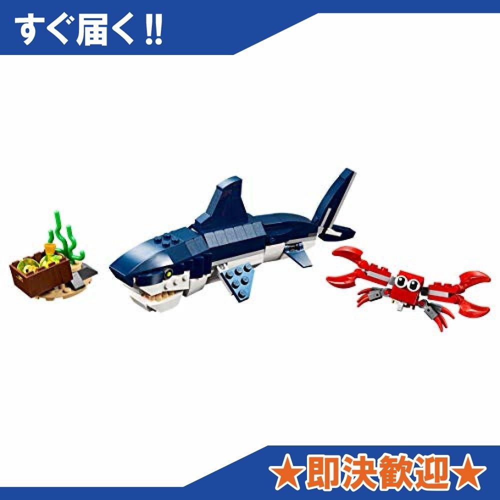【即決 新品 残り僅か】レゴLEGO) クリエイター 深海生物 31088 知育玩具 ブロック おもちゃ 女の子 男の子_画像3
