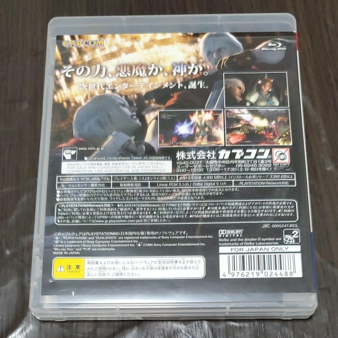 【PS3ソフト】 デビルメイクライ4