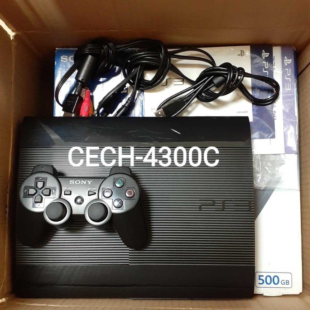 PS3 本体 PlayStation3 チャコール・ブラック 500GB CECH-4300C