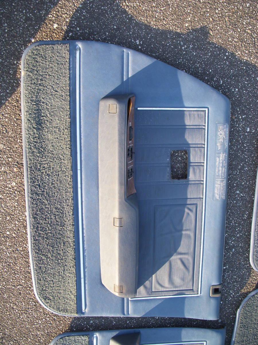 トヨタ クラウンMS100 純正ドアパネル左右前後セット パワーウインドスイッチ付き ベンツマスク/キャデラックマスク_画像4