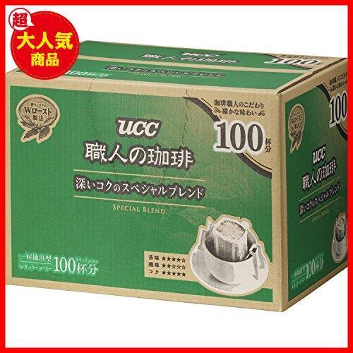 100杯 深いコクのスペシャルブレンド ドリップコーヒー C2170 700g 職人の珈琲 UCC_画像1