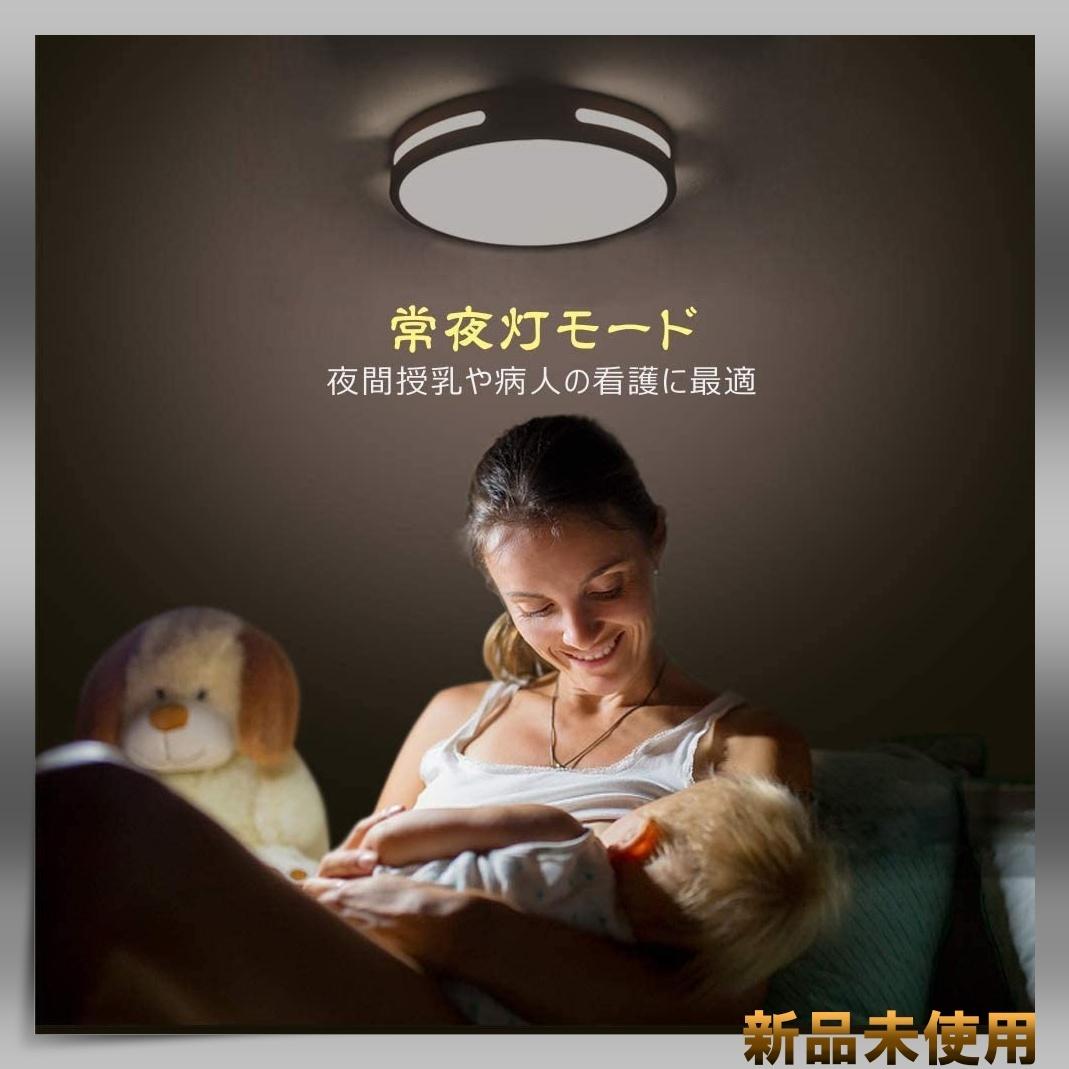 LEDシーリングライト 30W 天井照明器具 木目調 和風 薄型 シーリングライト 無段階調光調色 リモコン付き_画像2