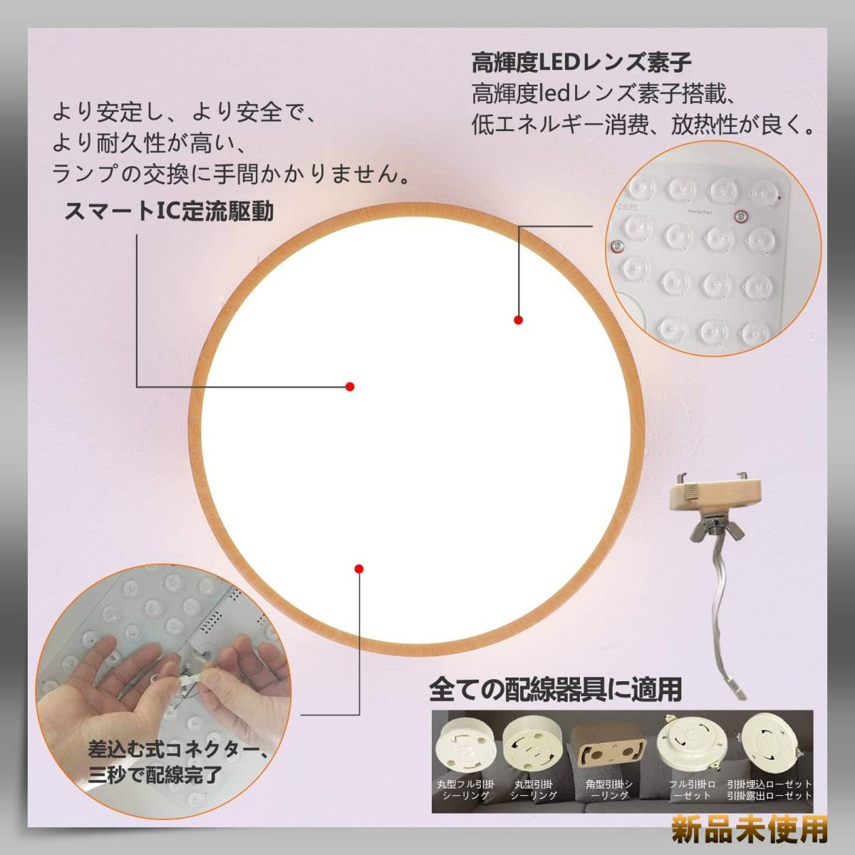 LEDシーリングライト 30W 天井照明器具 木目調 和風 薄型 シーリングライト 無段階調光調色 リモコン付き_画像6