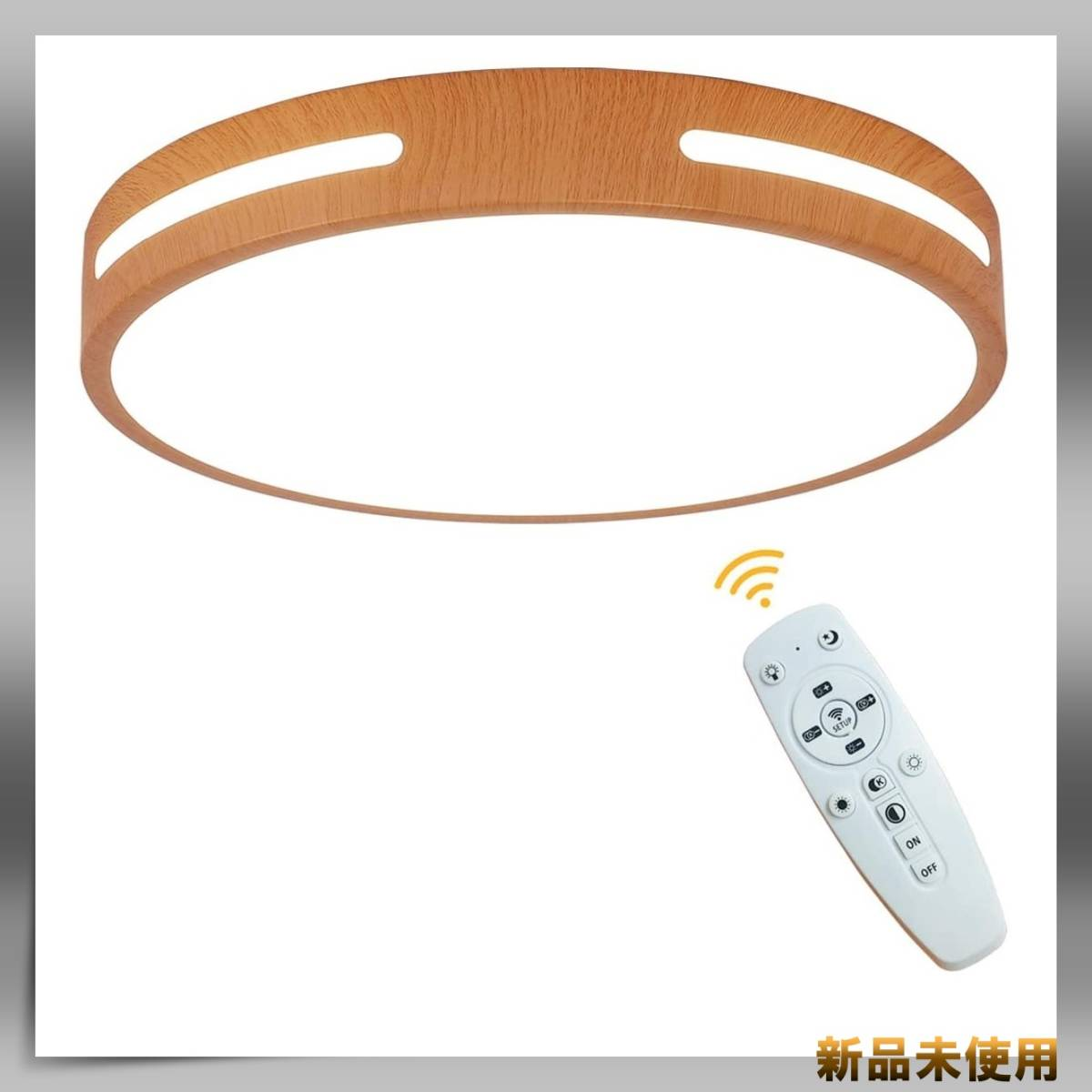 LEDシーリングライト 30W 天井照明器具 木目調 和風 薄型 シーリングライト 無段階調光調色 リモコン付き_画像1