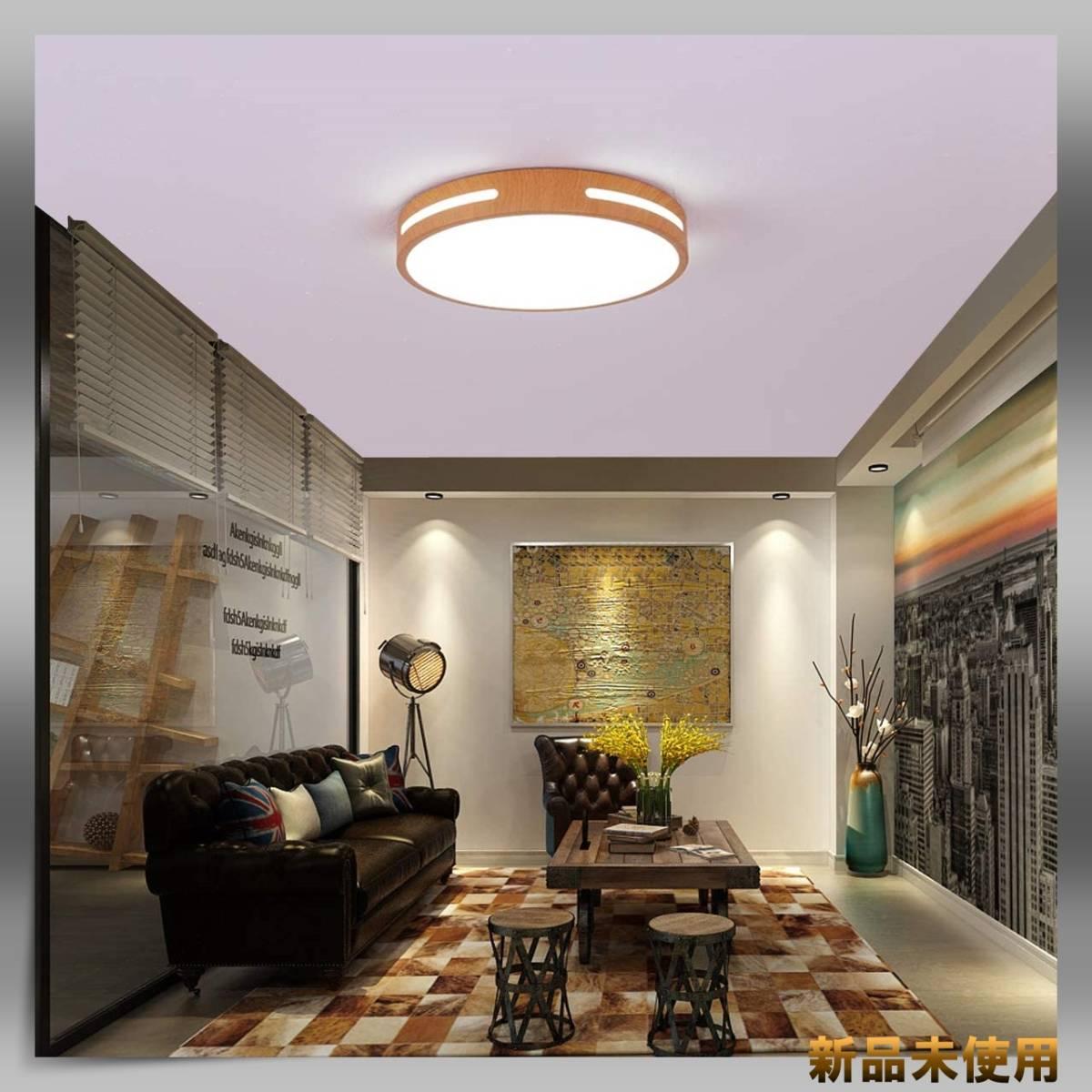 LEDシーリングライト 30W 天井照明器具 木目調 和風 薄型 シーリングライト 無段階調光調色 リモコン付き_画像8