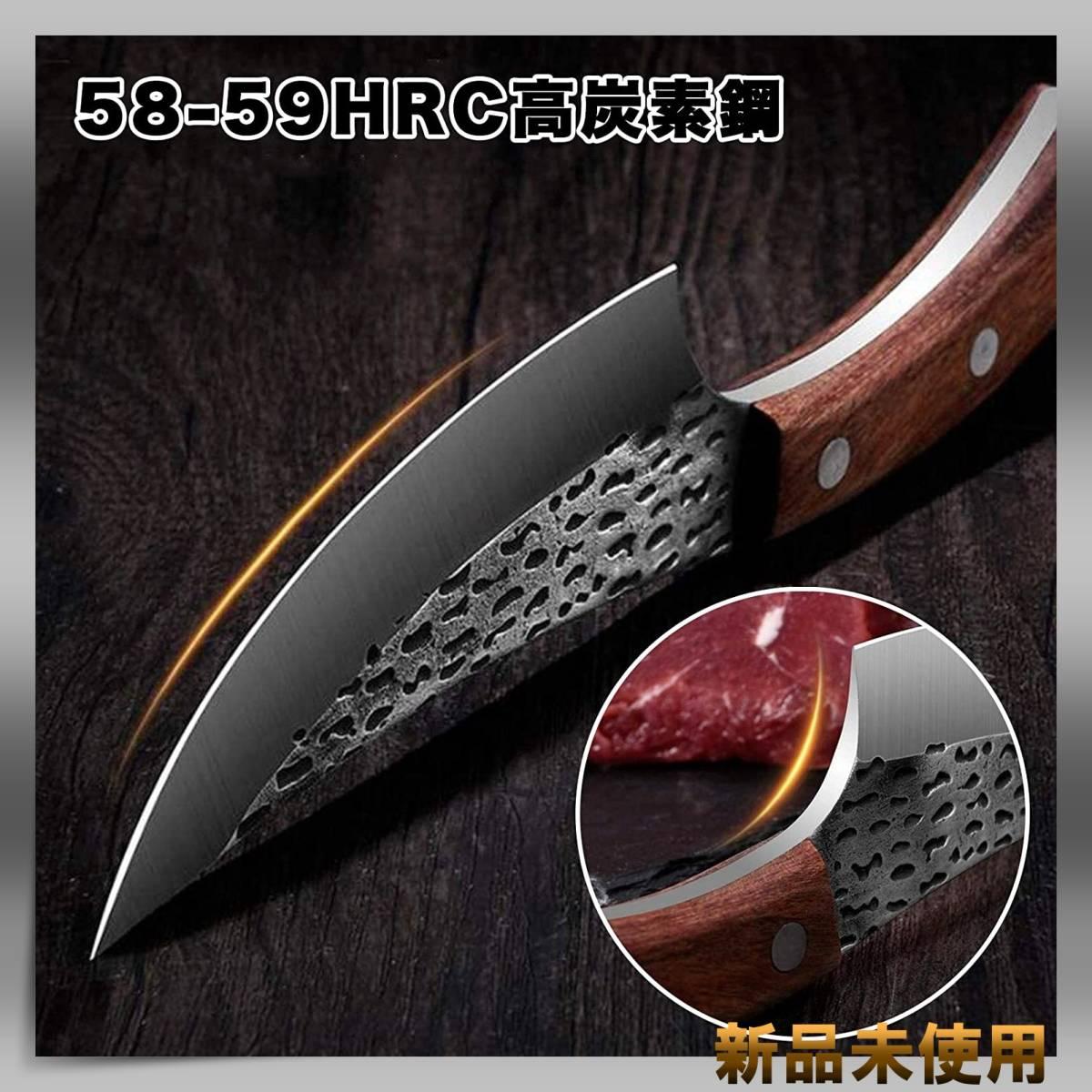 シースナイフ アウトドア包丁 高炭素鋼 ナイフ アウトドア用 ボーニングナイフ 狩猟解体包丁 本革の収納袋付き