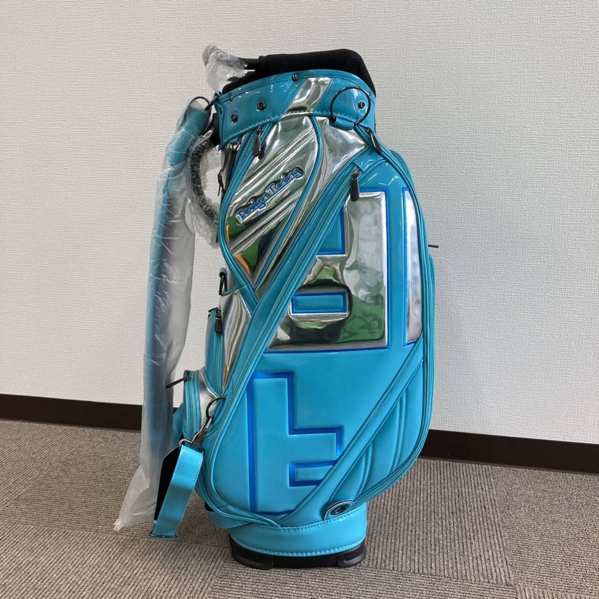 新品 デザインチューニング キャディーバッグ各色100本の完全限定モデル 色ターコイズ&ブルー