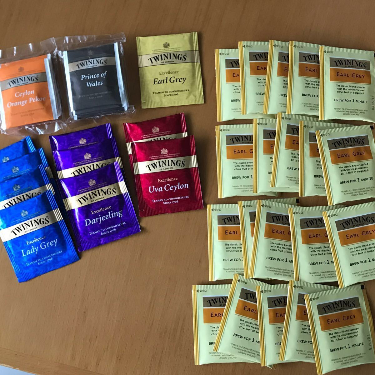 トワイニング アールグレイ TWININGS ティーパック イギリス 紅茶 ティーバッグ ほうじ茶 ダージリン