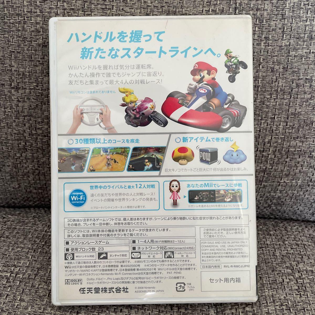 マリオカートWii中古 Wiiソフト ソフト