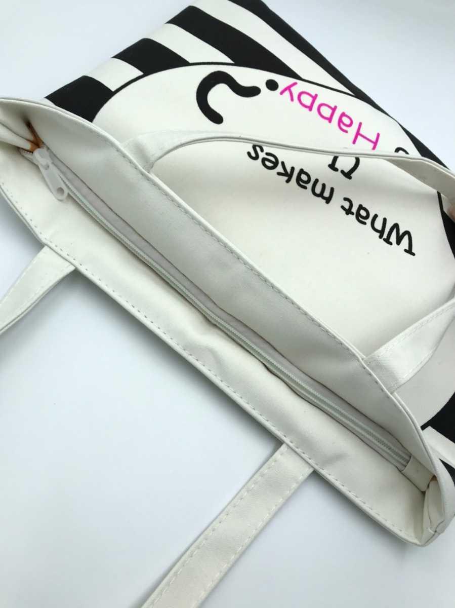 トートバッグ レディース ボーダー ハート キャンバス 帆布 モノトーン 白黒 チャック ファスナー ポケット付き 大容量 新品 未使用品