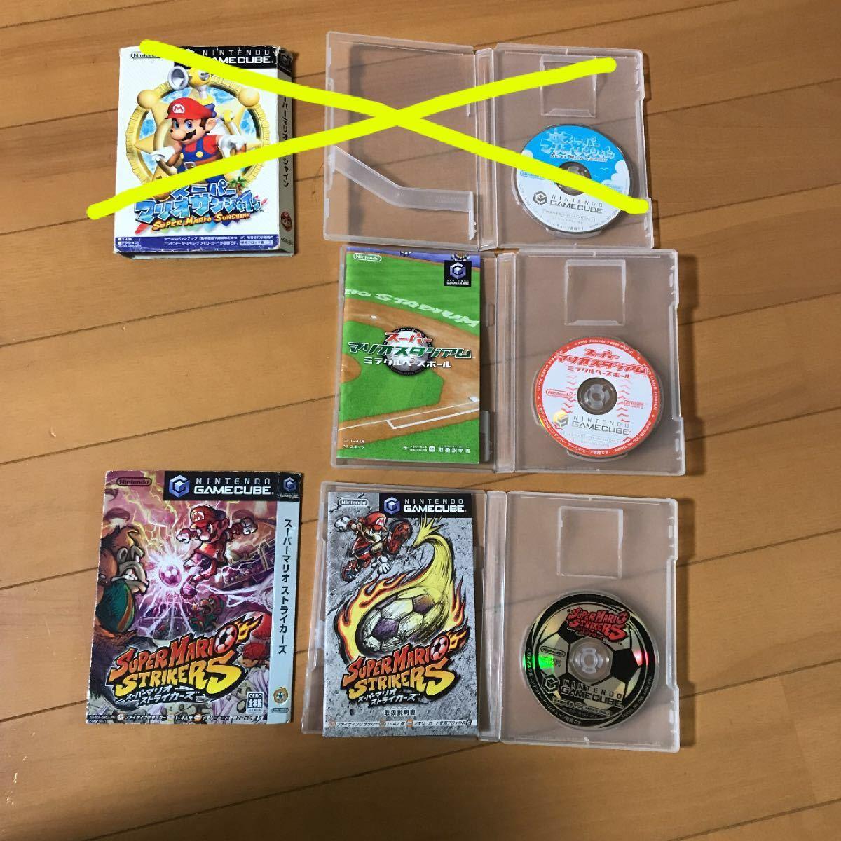 ゲームキューブ ソフト マリオ関連ソフト2本