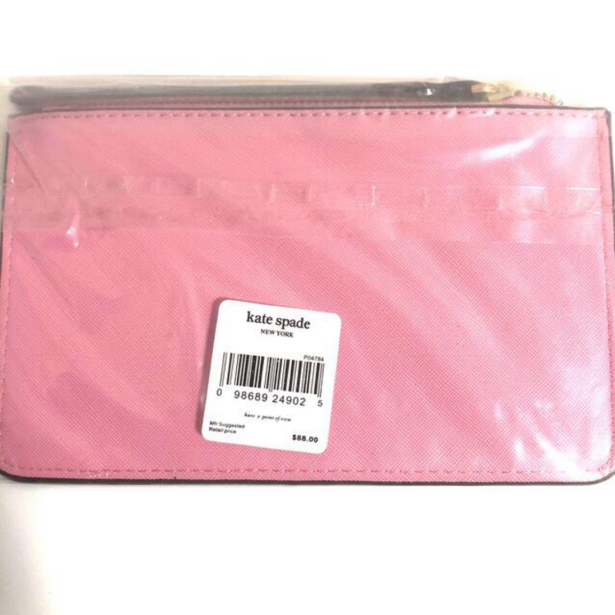 ケイトスペード マルチポーチ ピンク 化粧品 カード入れ パスケース ミニポーチ 定期入れ 小物入れ コインケース 小銭入れ