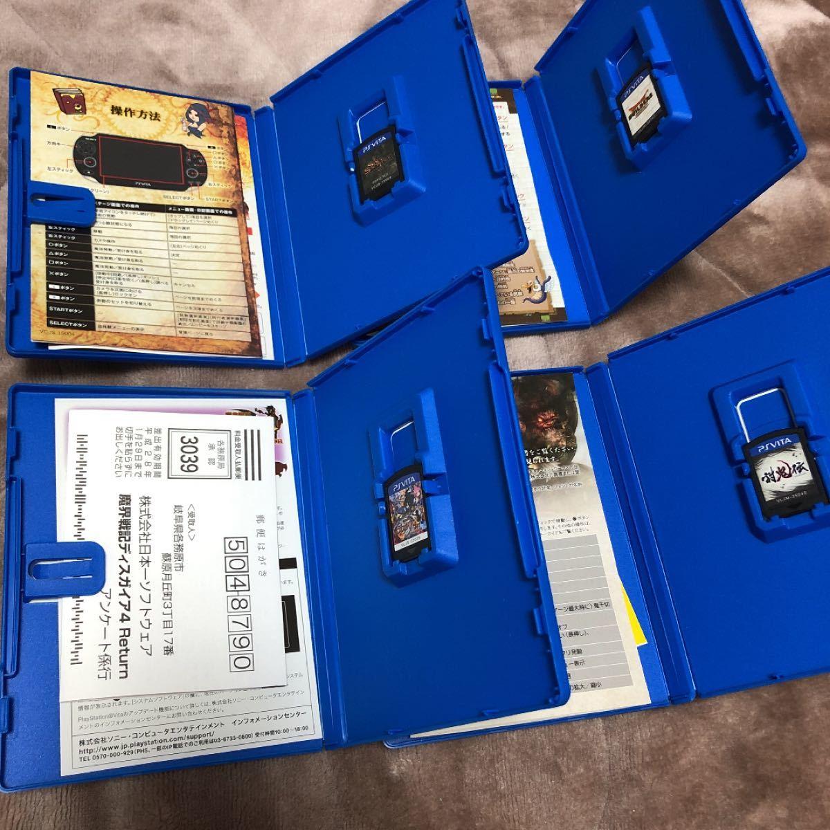 PlayStation VITA ソフト4本 セット