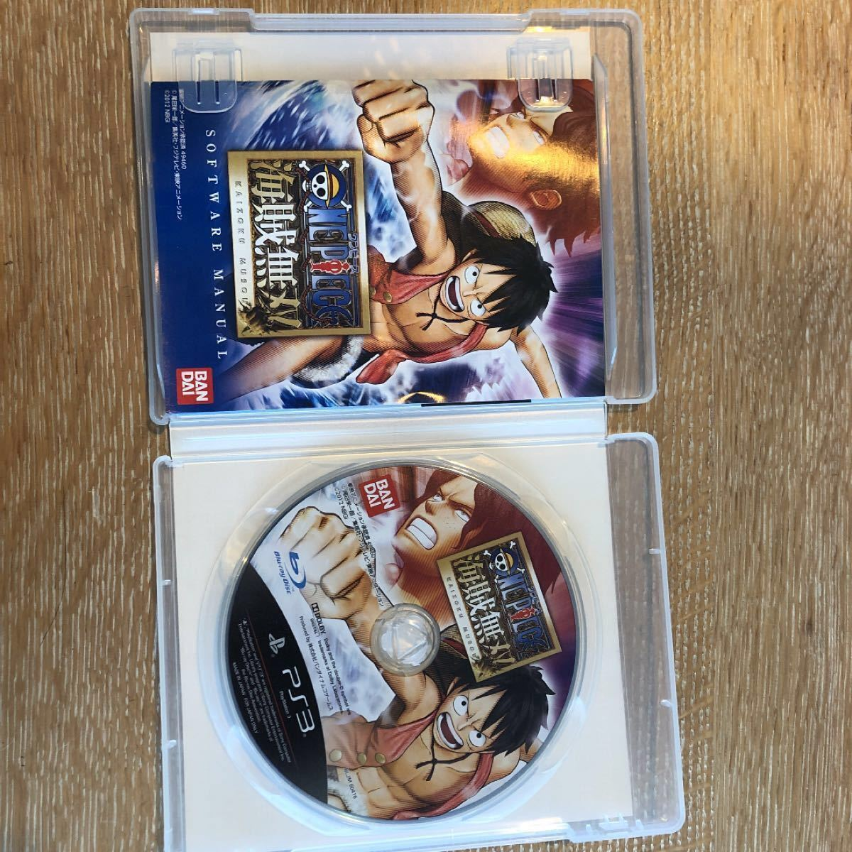 PS3ソフト 2本セット