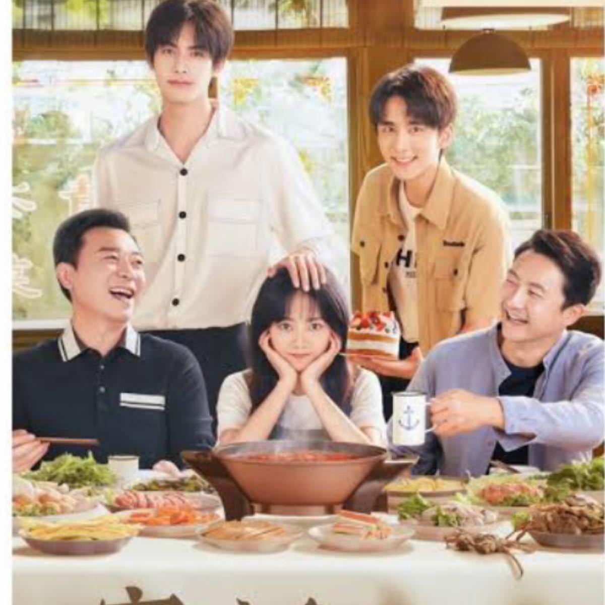 中国ドラマ 家族の名において 全話Blu-ray