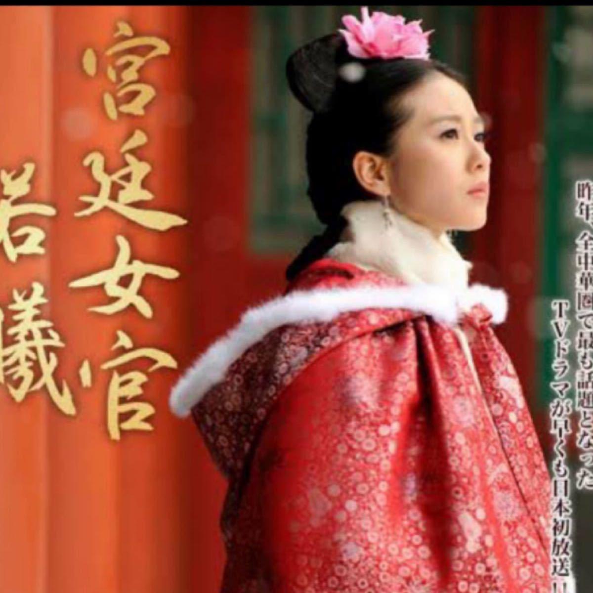 中国ドラマ 宮廷女官ジャクギ 全話Blu-ray