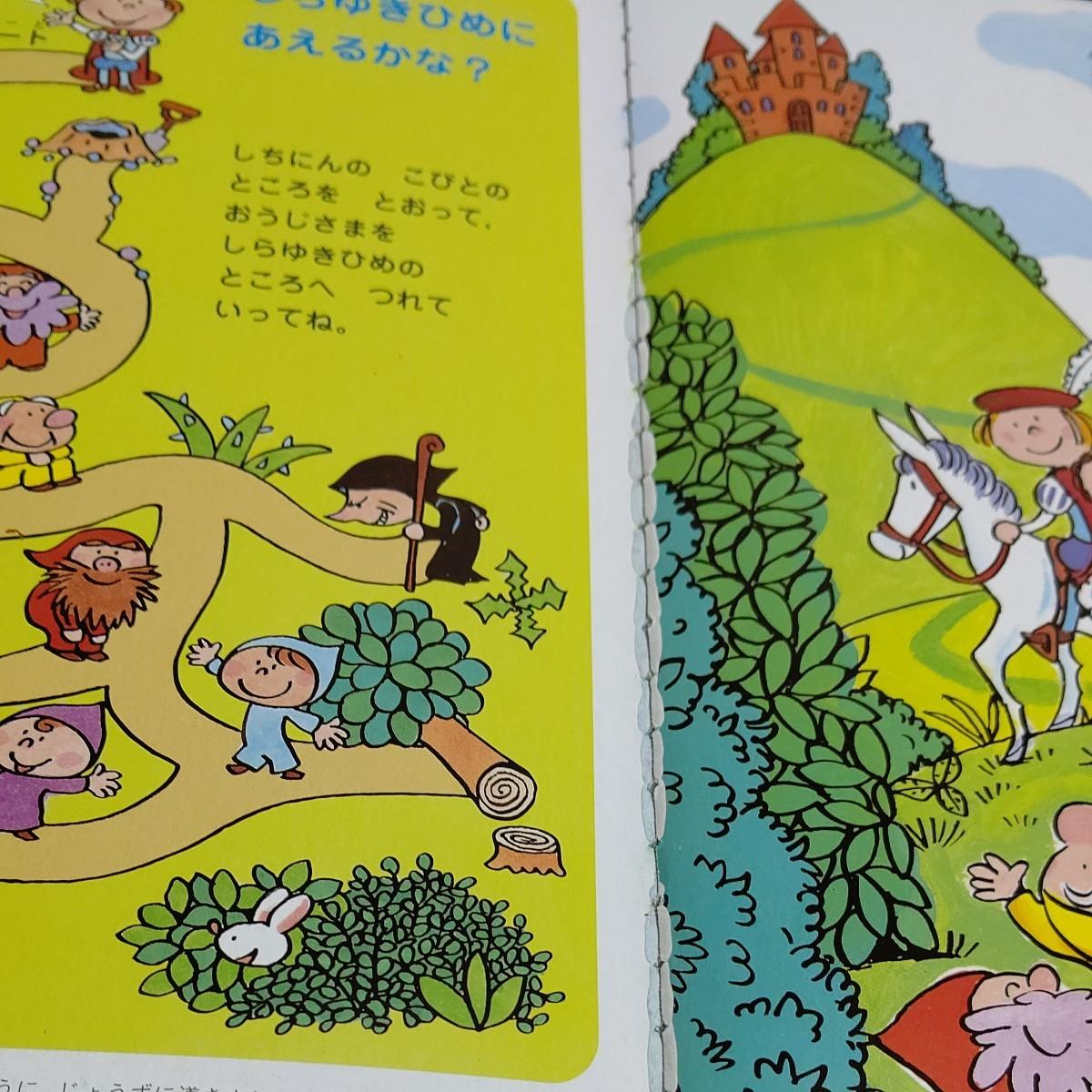 絵本セット【1歳~3歳】 えほん アンパンマン 幼稚園 知育絵本