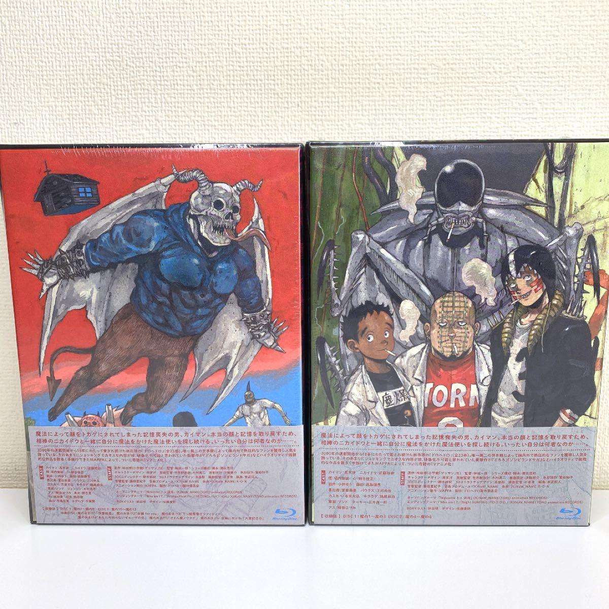 【初回限定版】ドロヘドロ Blu-ray BOX 上下巻 全6枚組