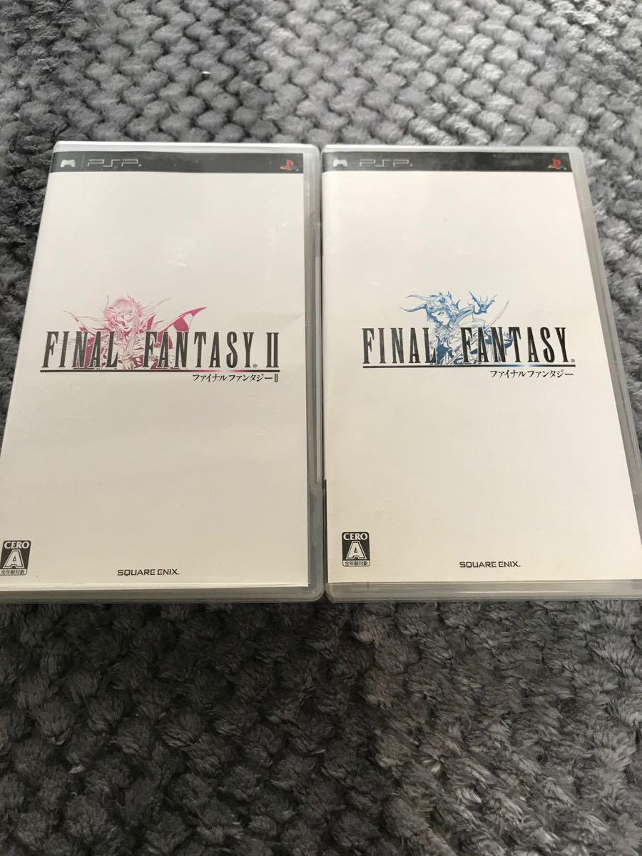 【PSP】 ファイナルファンタジーII