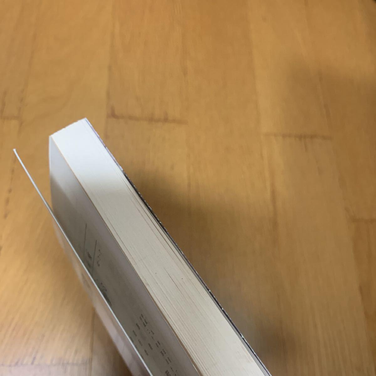 文庫本 帚木蓬生  本 BOOK  文庫  文学 小説 閉鎖病棟 新潮文庫