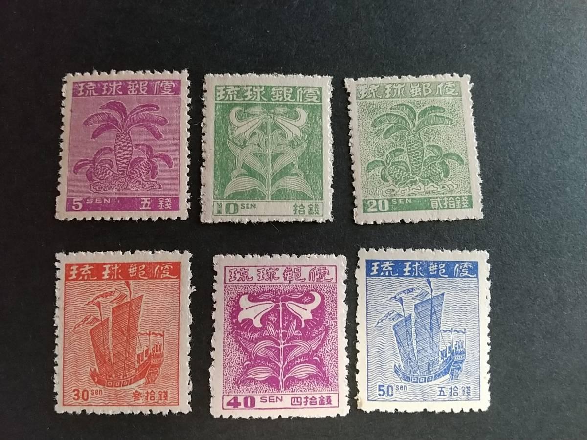 沖縄★第1次普通◆初版未使用6種◆W34