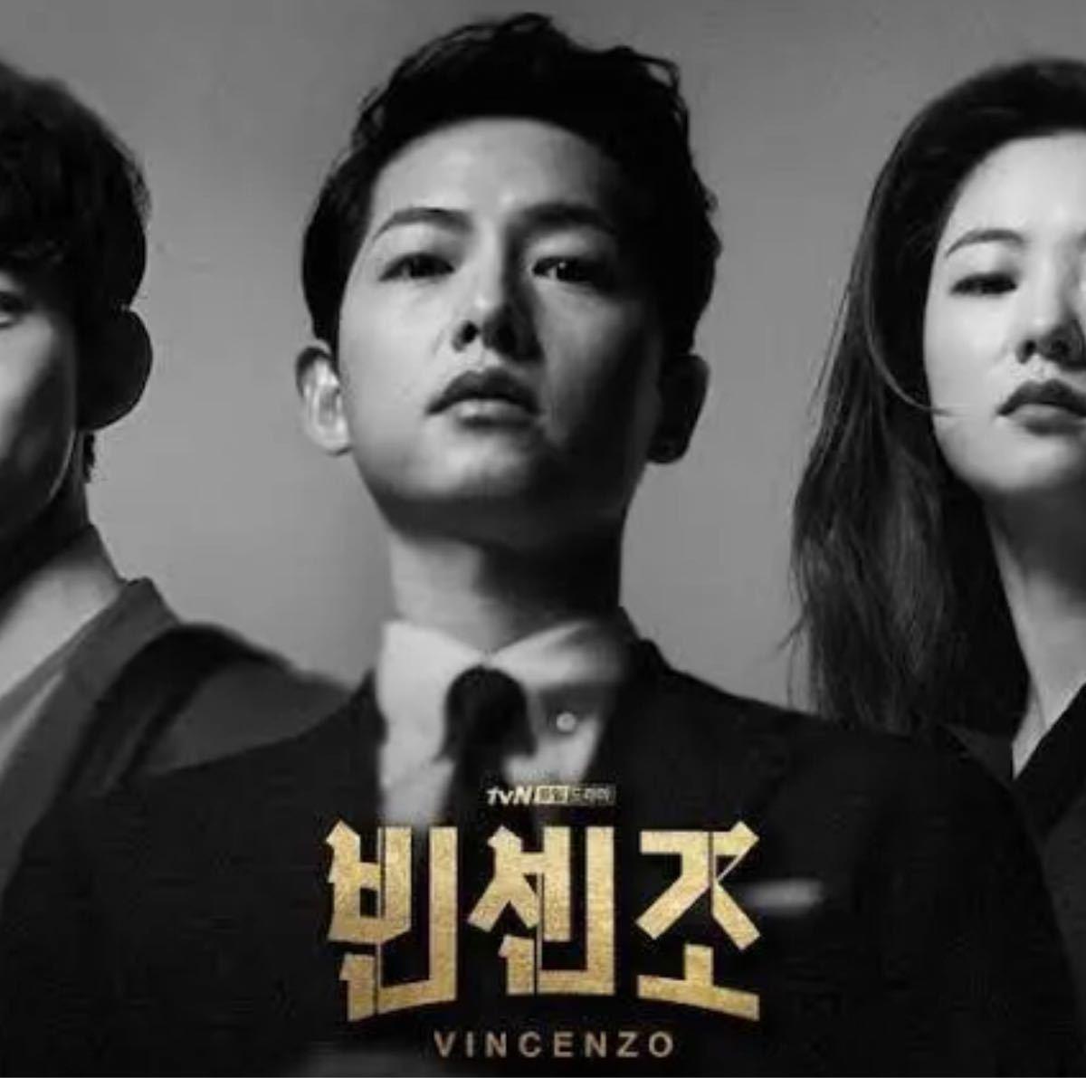 韓国ドラマ  ヴィンチェンツォ    Blu-ray  全話