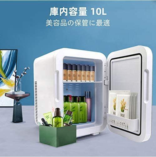 【新品&即決】VOKUA 冷蔵庫 小型 10L ミニ冷蔵庫-9℃~65°C でポータブル 家庭 車載両用 保温 保冷 温度調節 温_画像8